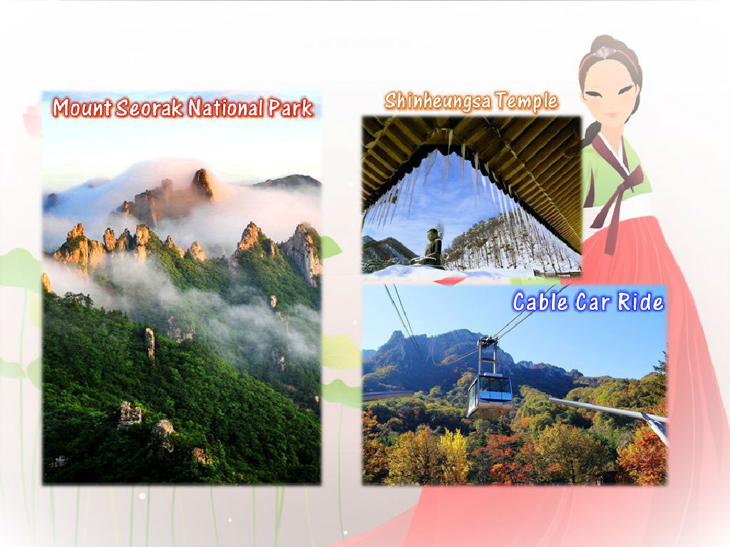 Mount Seorak National Park with Cable Car RIde (雪岳山 + 缆车)