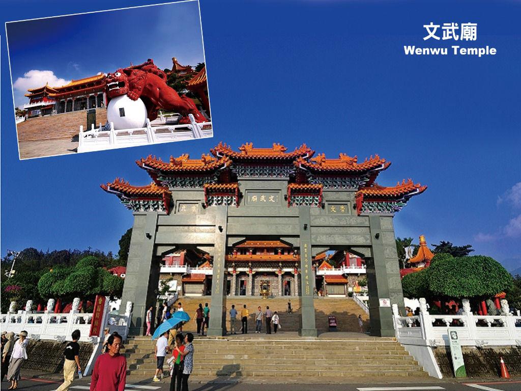 Wenwu Temple (文武庙)