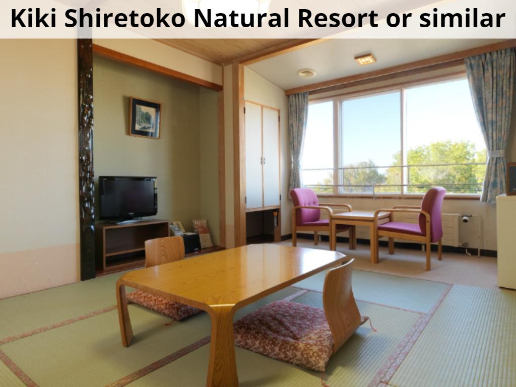 Kiki Shiretoko Natural Resort or similar