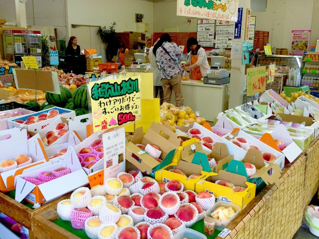 Kinokuni Fruits Village / 水果村