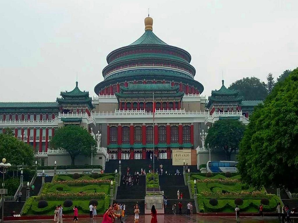 Grand Hall of the People重庆大礼堂