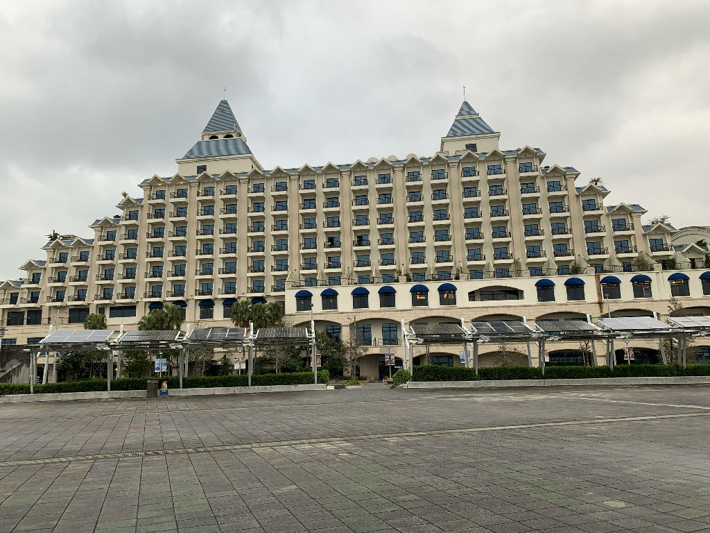 Fullon Hotel Tamsui Fisherman's Wharf (爱之船邮轮饭店)