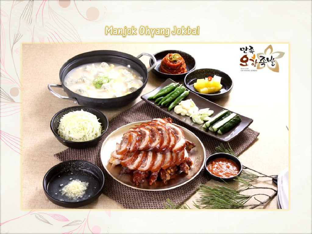 Dinner - Manjok Ohyang Jokbal (晚餐 - 韓式猪蹄套餐)