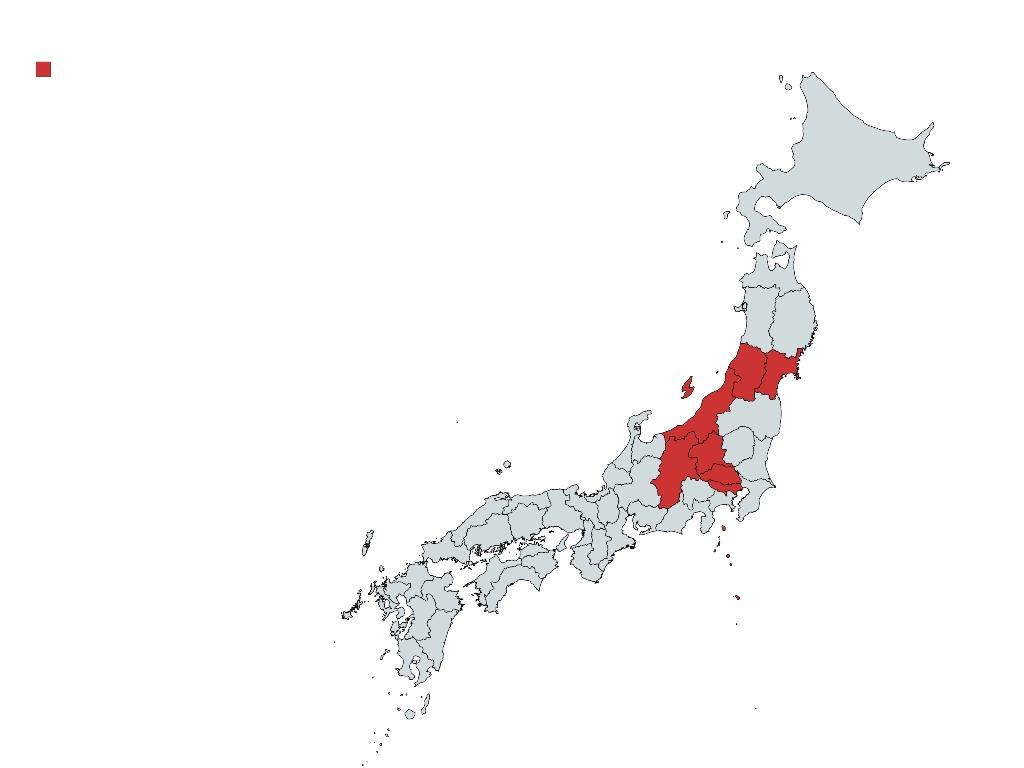 Yamagata, Miyagi, Niigata, Gunma & Tokyo