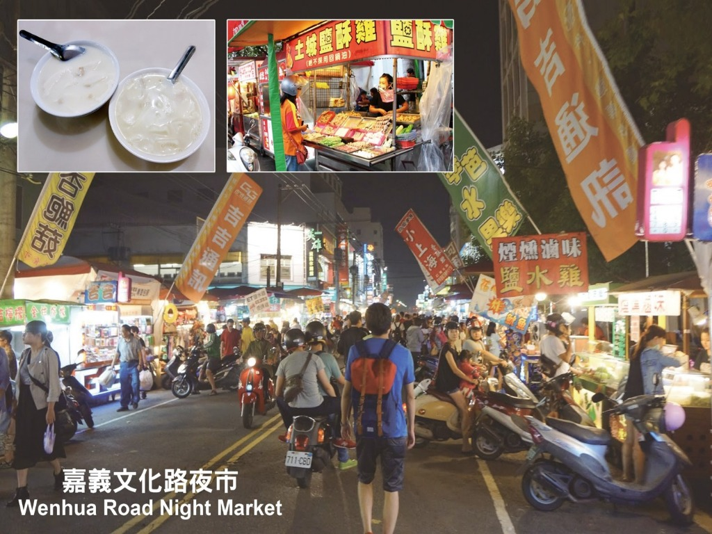 Wenhua Night Market (文化路夜市)