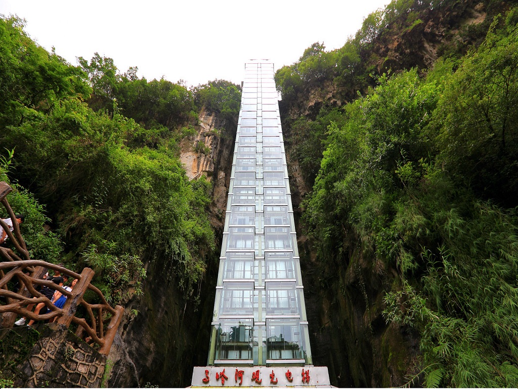 Elevator of  Tianxing Gallery马岭河峡谷天星画廊景区电梯