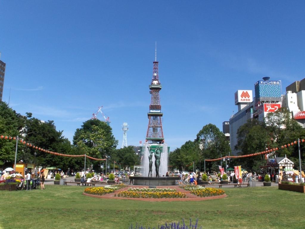 Odori Park / 大通公园