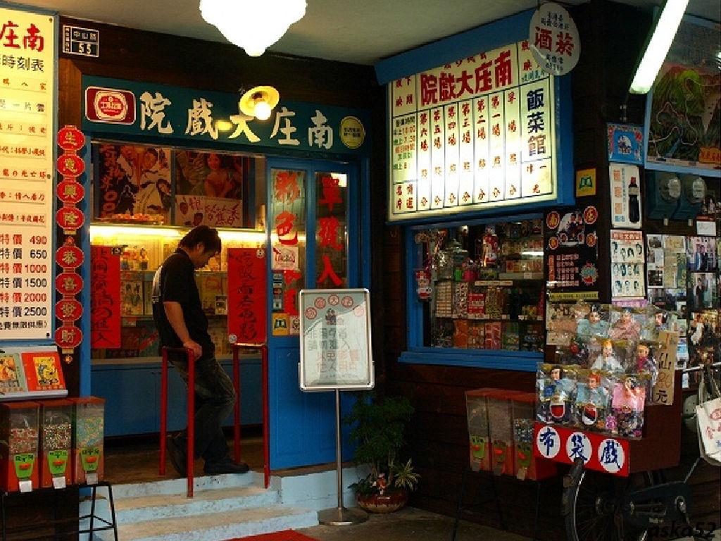 Nanzhuang Old Street (南庄老街)