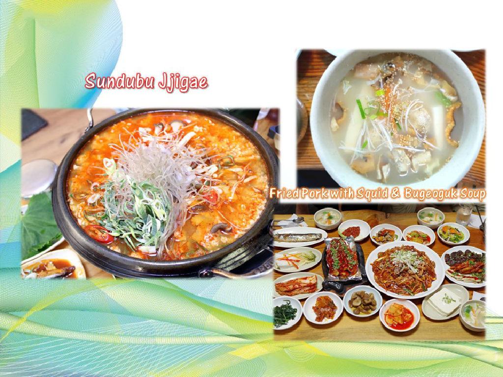 Lunch - Sundubu Jjigae / Dinner - Fried Pork with Squid and Bugeoguk Soup (午餐 - 韩式豆腐锅 / 晚餐 - 鱿鱼烤肉+ 黄太鱼汤)
