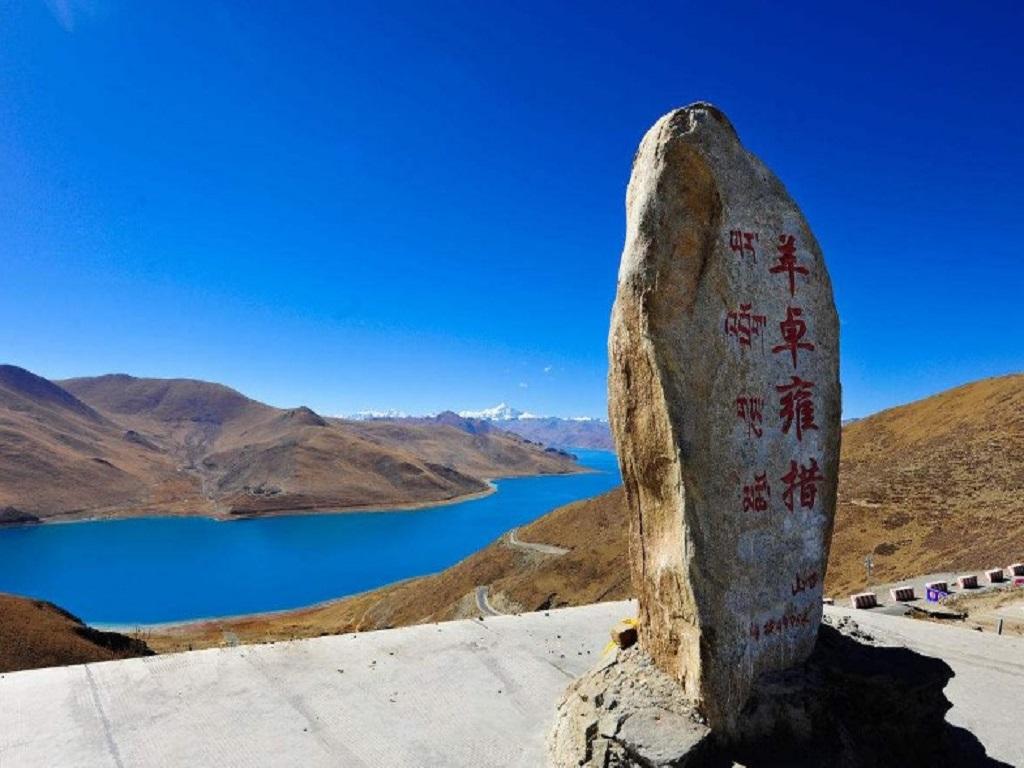Yamdrok Lake羊卓雍措