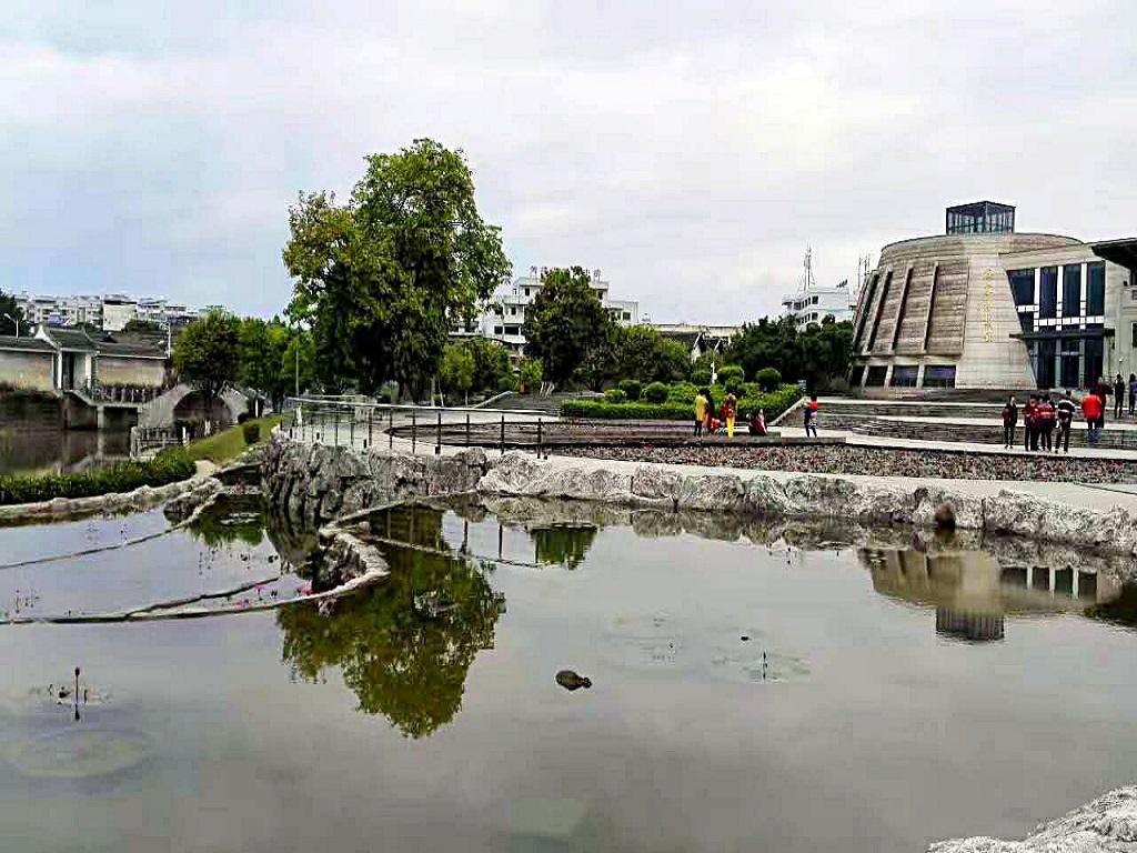 Hakka Cultural Park客家公园
