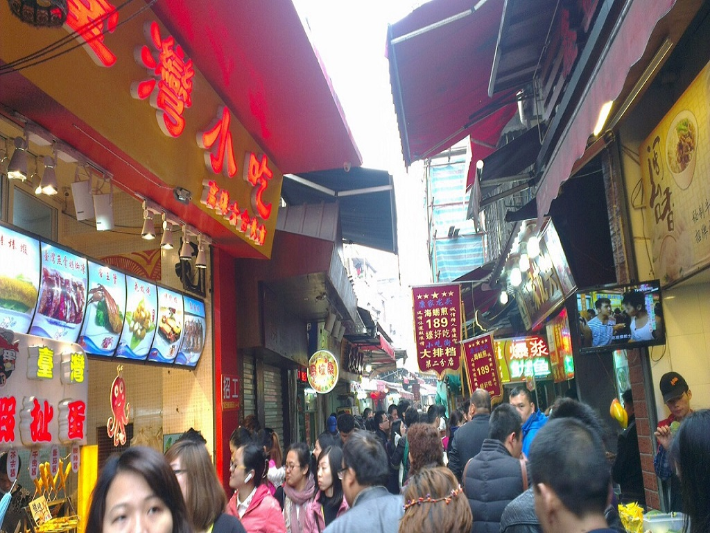 Longtou Commercial Street 龙头商业街