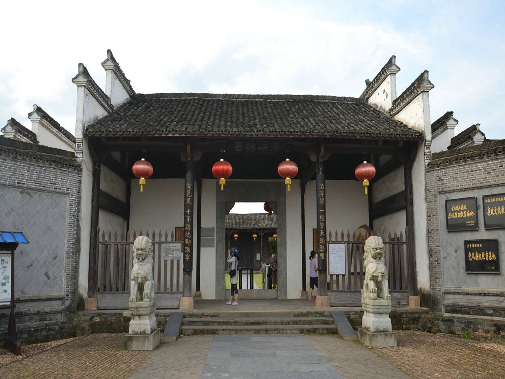 Fuliang Old County浮梁古县衙