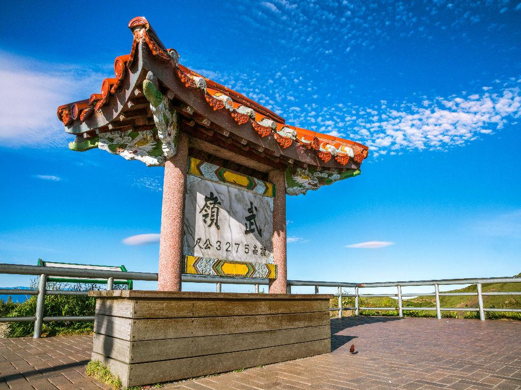 Mt Hehuan Wuling (合欢山武岭)