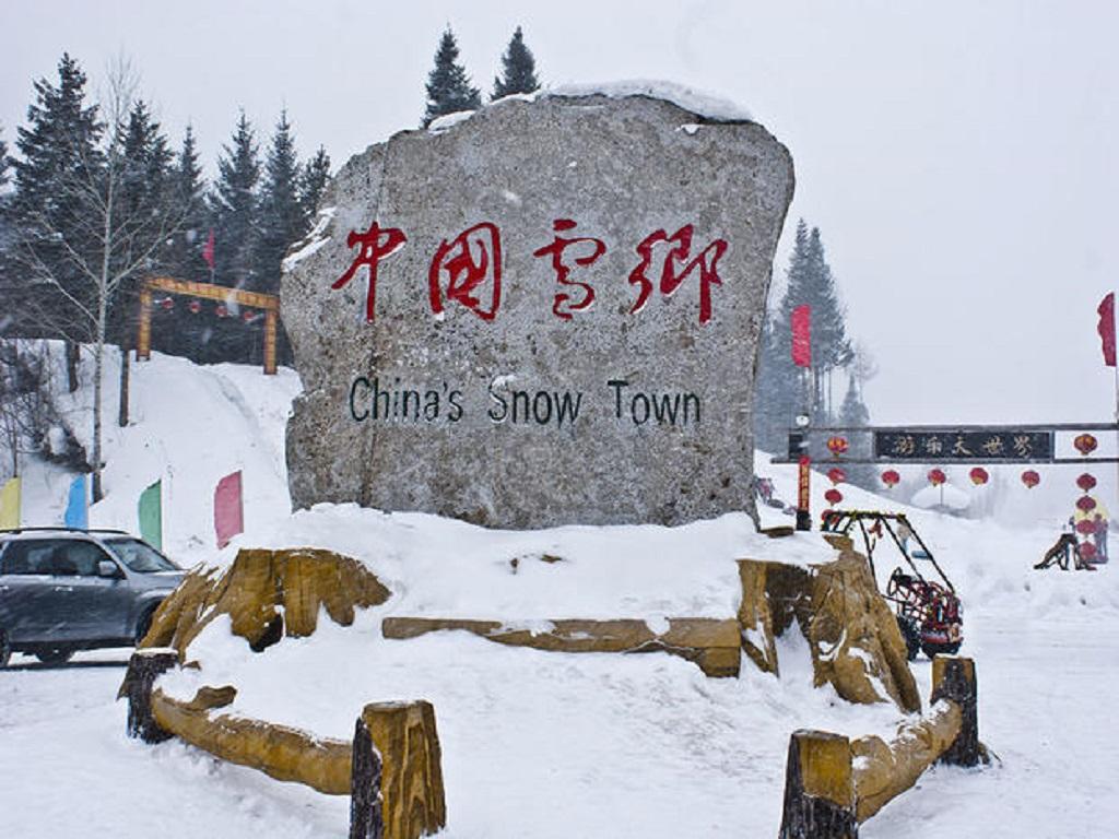 China Snow Village 雪乡