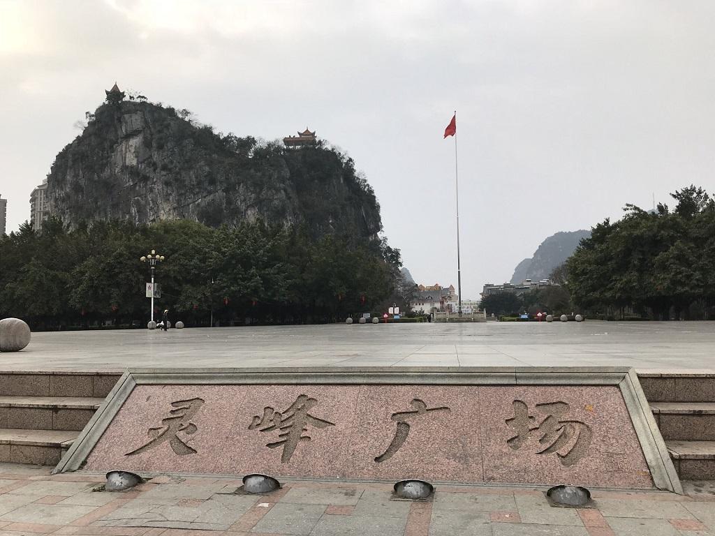 Hezhou Lingfeng Square贺州灵峰广场