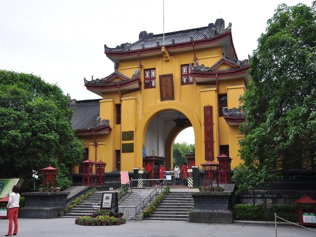 Jingjiang Palace靖江王府