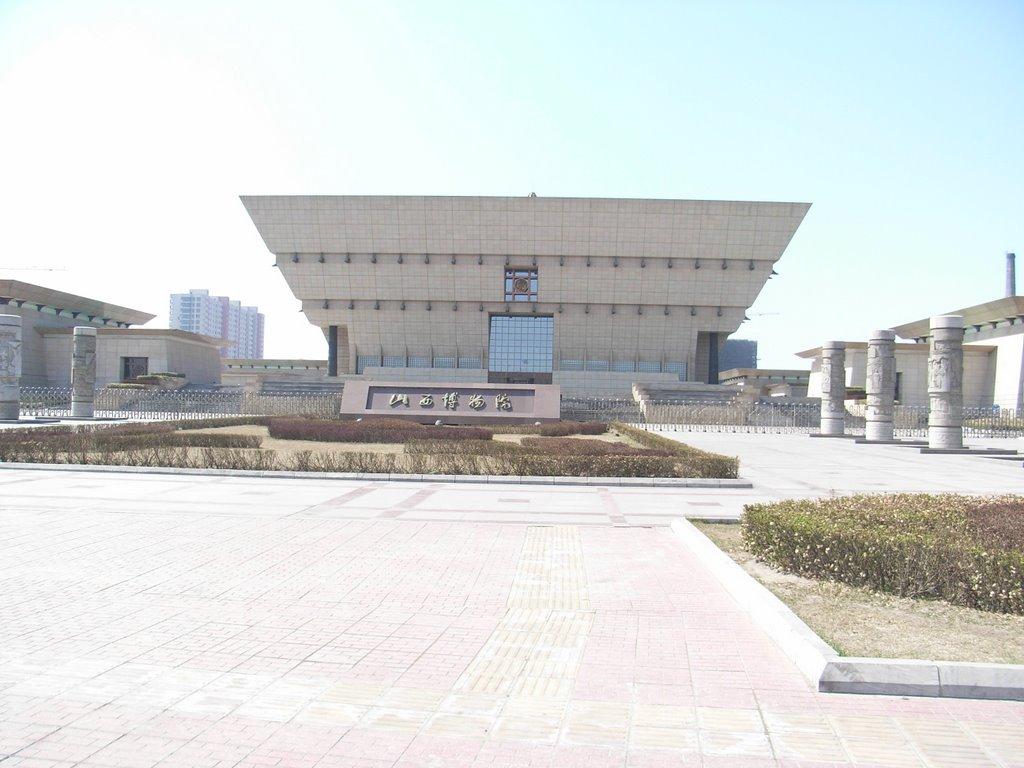 Shanxi Museum山西省博物馆