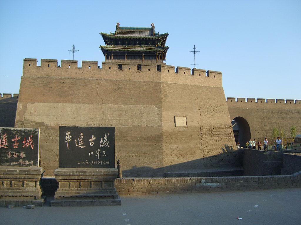 Ancient City Wall平遥古城墙