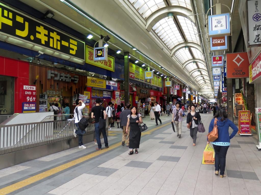 Tanukikoji Shopping Arcade. / 狸小路购物街