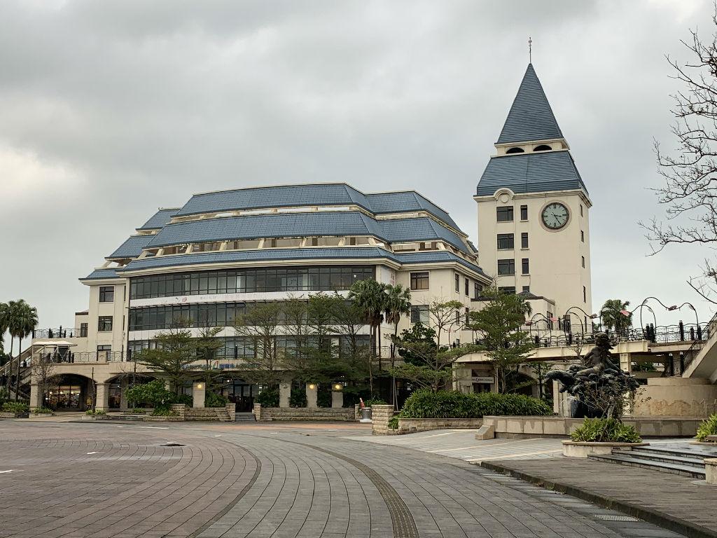 Fullon Hotel Tamsui Fisherman's Wharf (爱之船邮轮饭店)