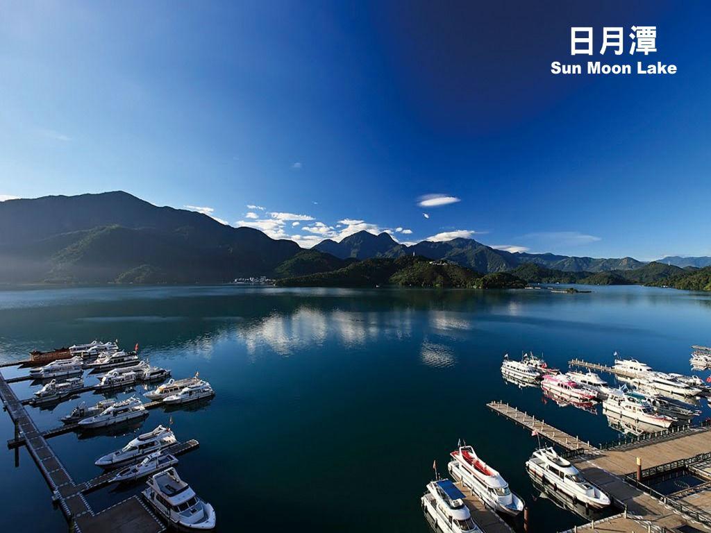 Sun Moon Lake (日月潭)