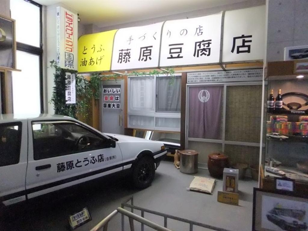 Ikaho Cars, Toys and Dolls Museum / 伊香保玩具和人形汽车博物馆