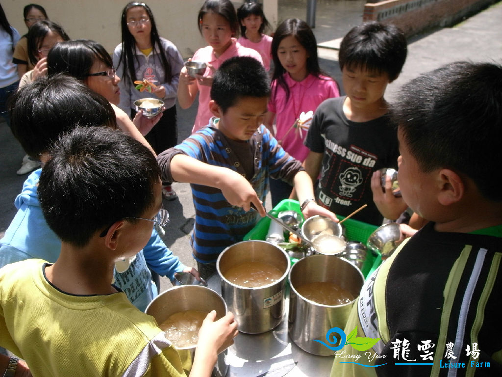 Long Yun Leisure Farm - Aiyu Jelly DIY (龙云农场 - 爱玉 DIY)