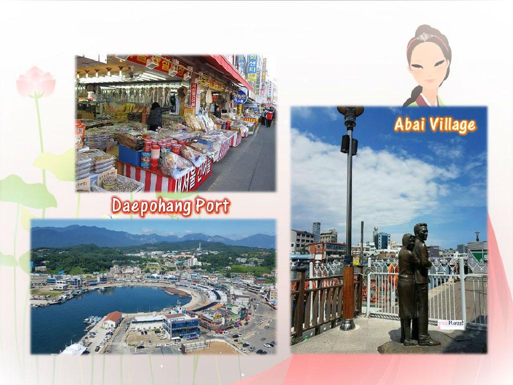Daepohang Fishing Port, Sokcho Abai Village (大浦港,束草阿拜村)