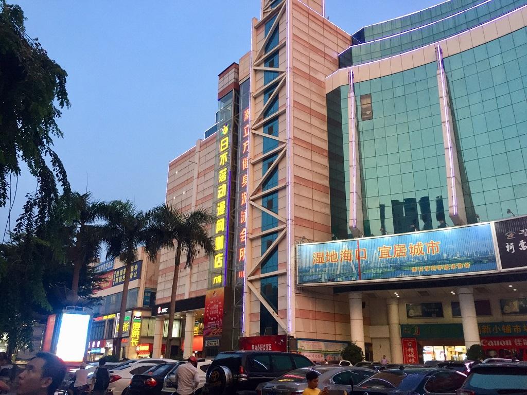 Haiiu Road Commercial District Street 海秀路商业区街