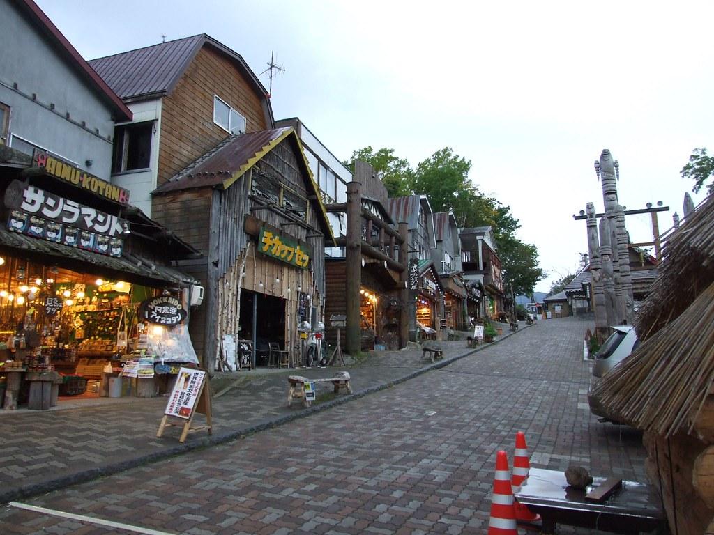 Ainu Village / 爱努村落