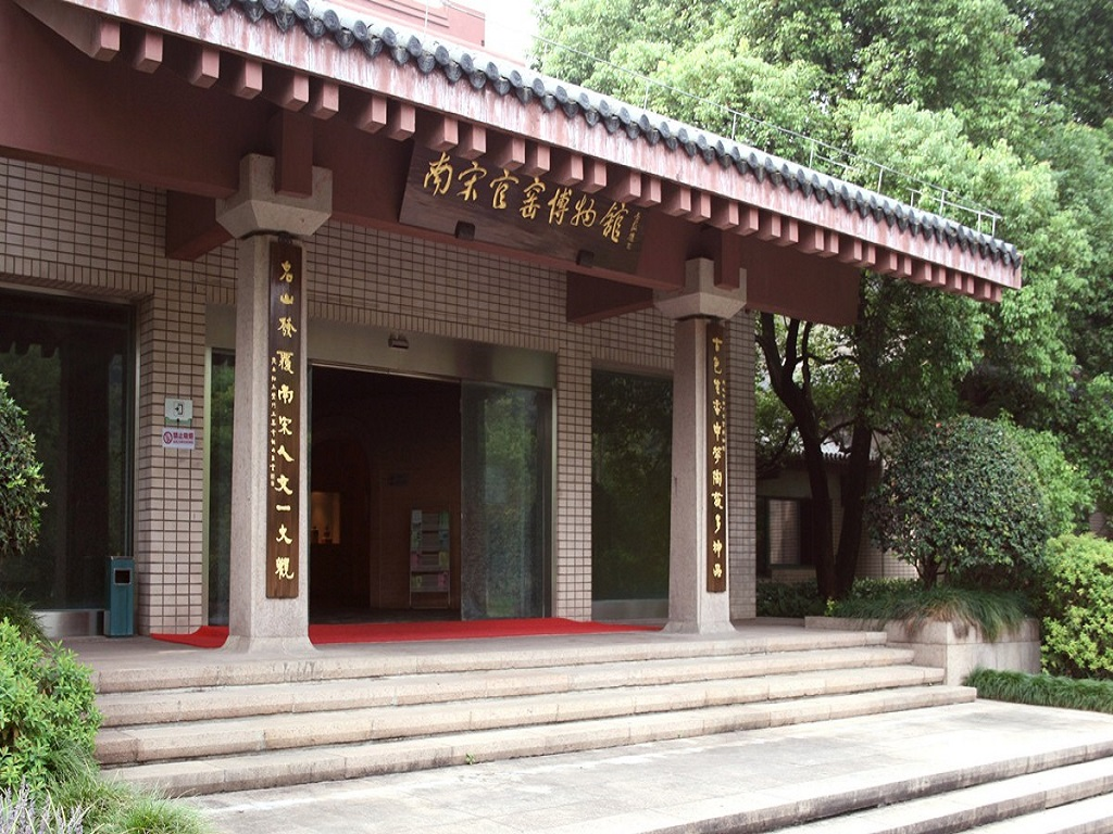 Southern Song Dynasty Museum南宋官窑博物馆