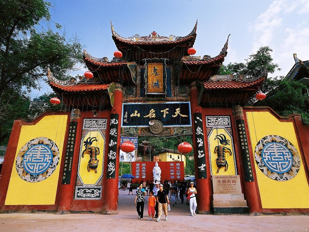 Fengdu Ghost Town丰都鬼城