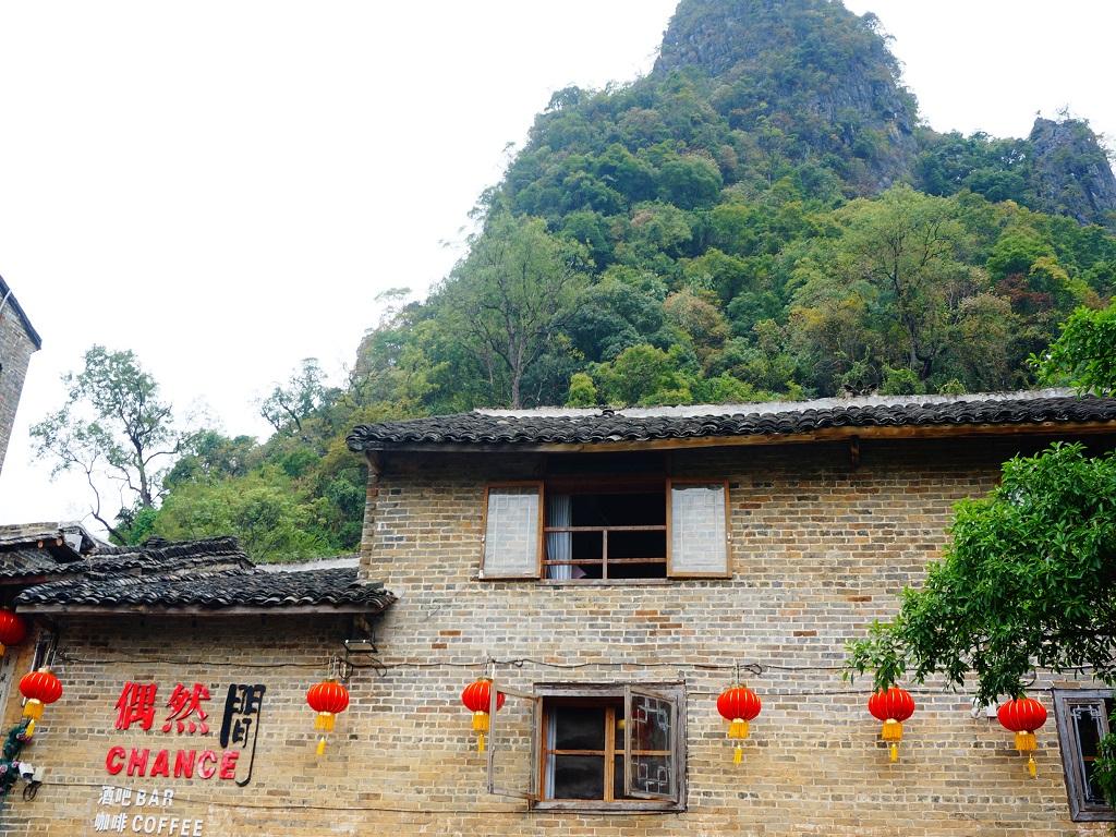 Huangyao Ancient Town黄姚古镇