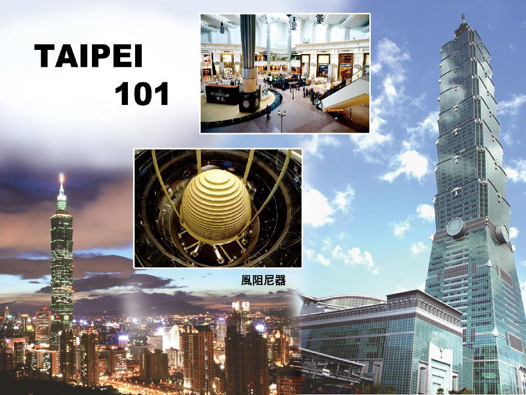 101 Shopping Mall 101购物中心.jpg