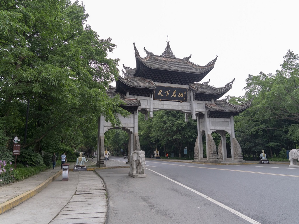 The World's First Archway天下第一牌坊