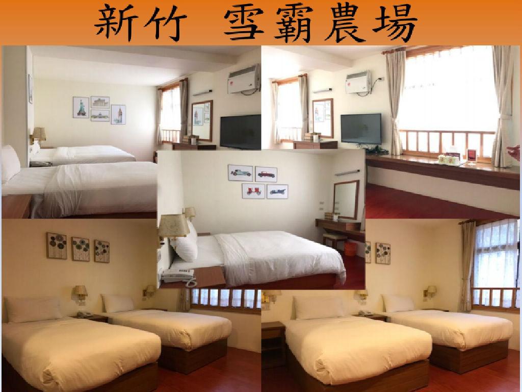 Hsinchu She Pa Leisure Farm - Room (雪霸休闲农场 - 房)