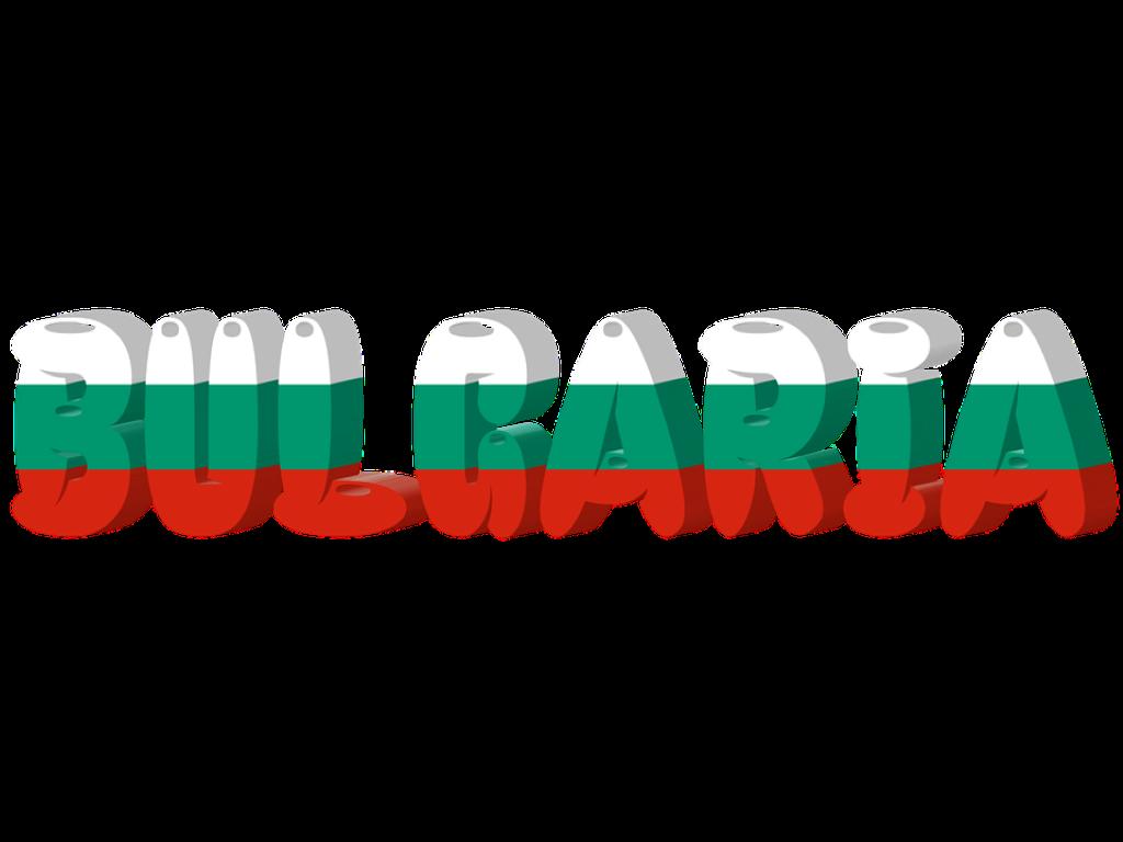 Day 04-01  Bulgaria (保加利亚)