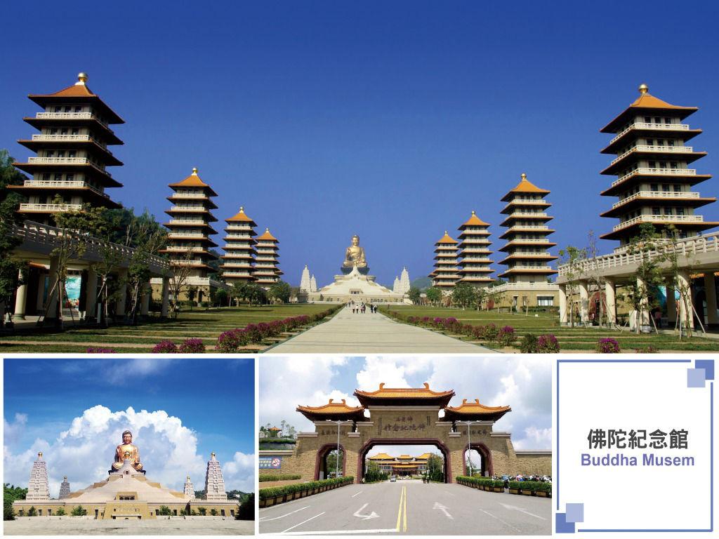 Fo Guan Memorial Centre (佛陀纪念馆)