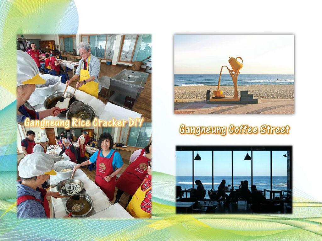 Gangneung Rice Cracker DIY and Coffee Streets (江陵米饼制作与江陵咖啡街)