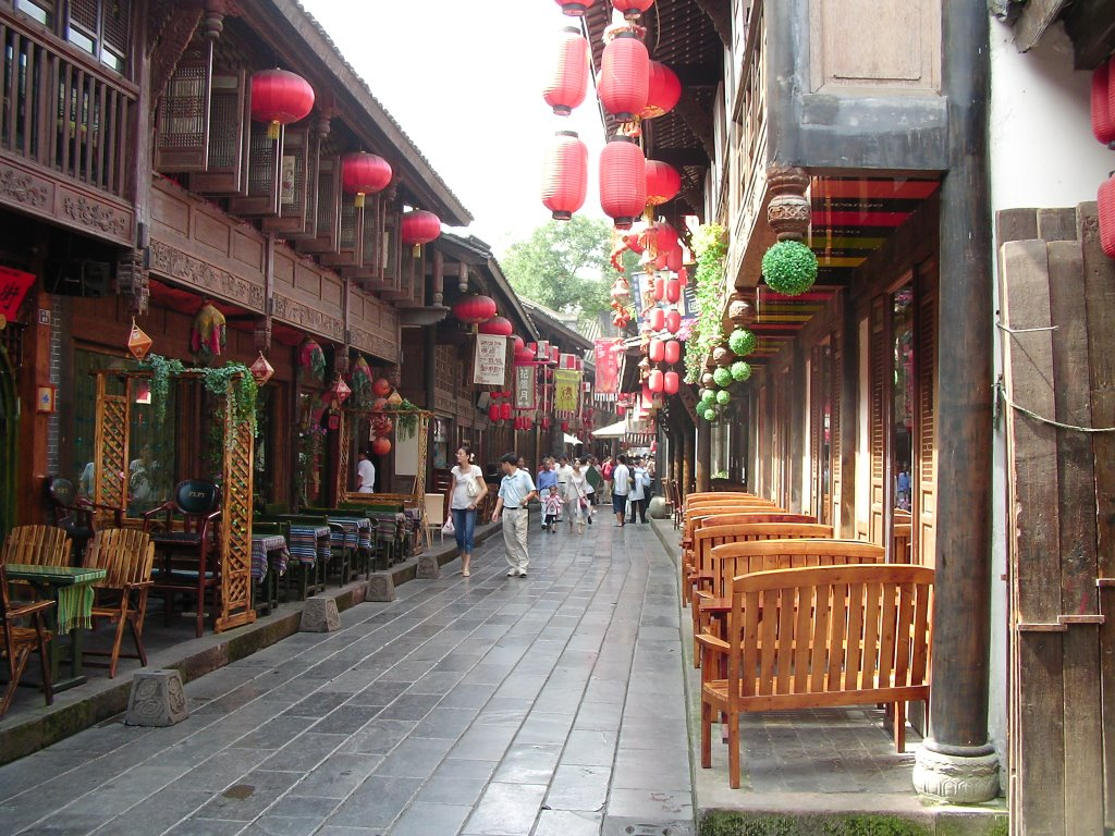 Jinli Ancient Street锦里古街