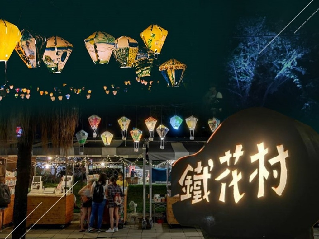 8D7N DAZZLING EASTERN TAIWAN