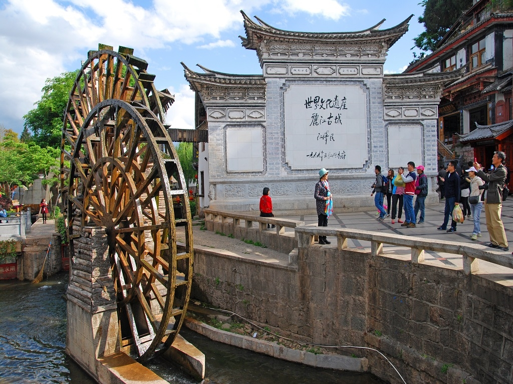 8D KUNMING/DALI/LI JIANG/SHANGRI-LA TOUR