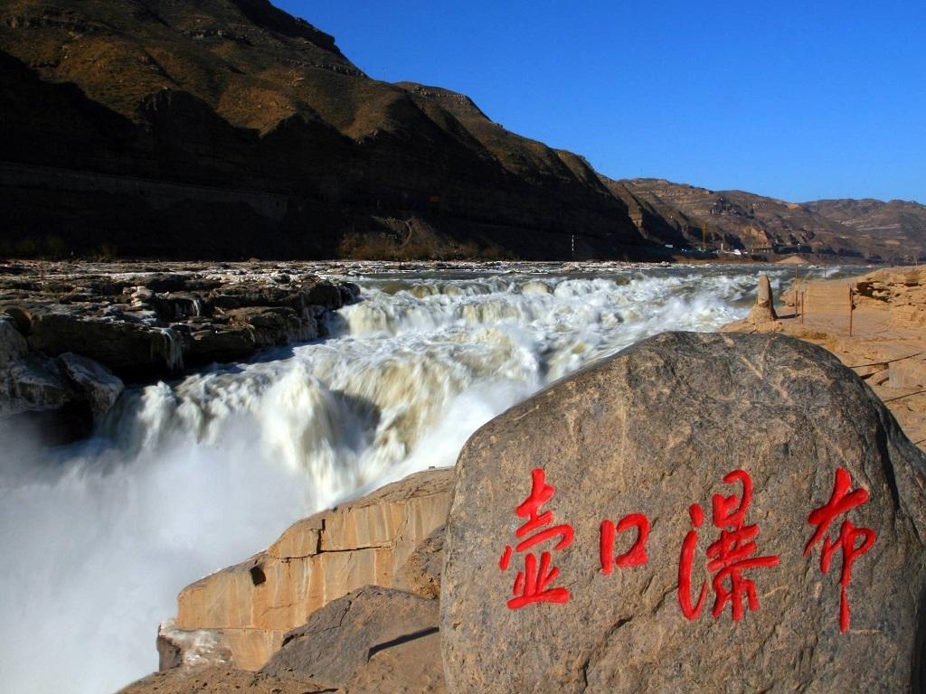 8D TAIYUAN/MT WUTAI/PINGYAO ANCIENT CITY/DATONG/HUANGHE HUKOU WATERFALL (GV6)
